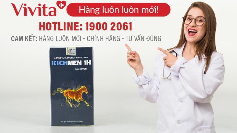 kichmen 1h