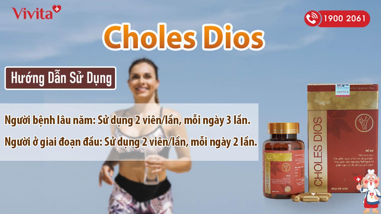 choles dios