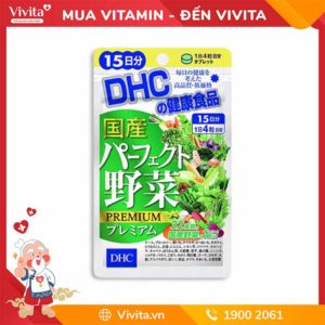 DHC Perfect Vegetable 15 Days