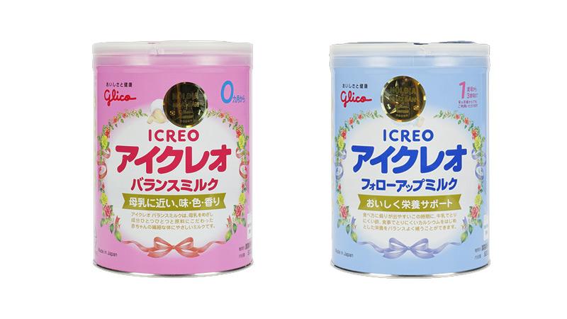 Sữa tăng cân glico Nhật