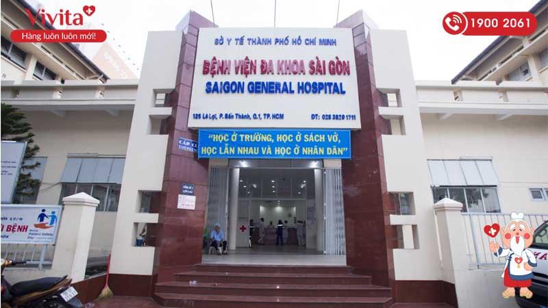 Cổng chính bệnh viện Đa khoa Sài Gòn