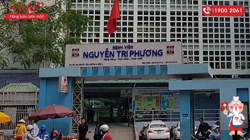 Cổng chính bệnh viện